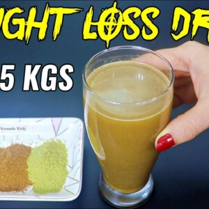 Best Morning Weight Loss Drink 👍🏻 | Lose 5Kgs In 5 Days | Amla Drink For Weight Loss