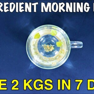 Morning Weight Loss Water /Drink | Lose 2 Kgs In 7 Days | Cardamom Water for Weight Loss